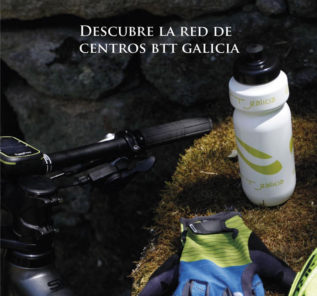 Bidón de regalo al visitar los Centros BTT Galicia